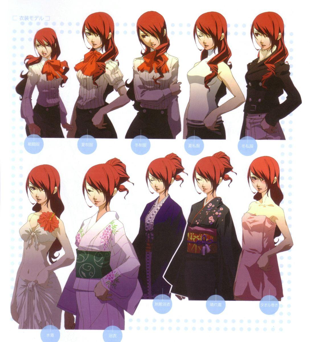 Shin Megami Tensei : Persona 3 (Cutscene 3 - Orpheus) Concept_artwork_of_Mitsuru%E2%80%99s_expressions