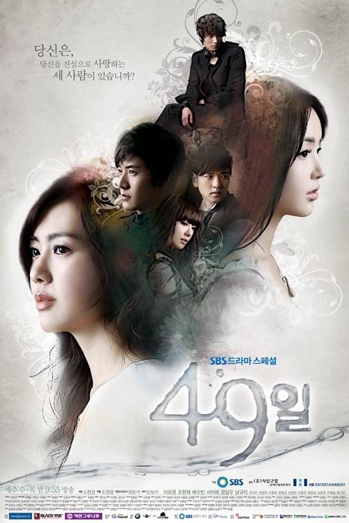 Сериалы корейские - 8 - Страница 7 49DaysSBS