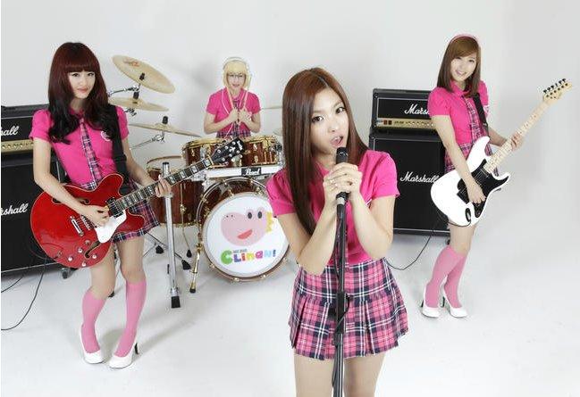 "Clinah >> mini-álbum debut ""We Are CLINAH!"" Clinah_7"