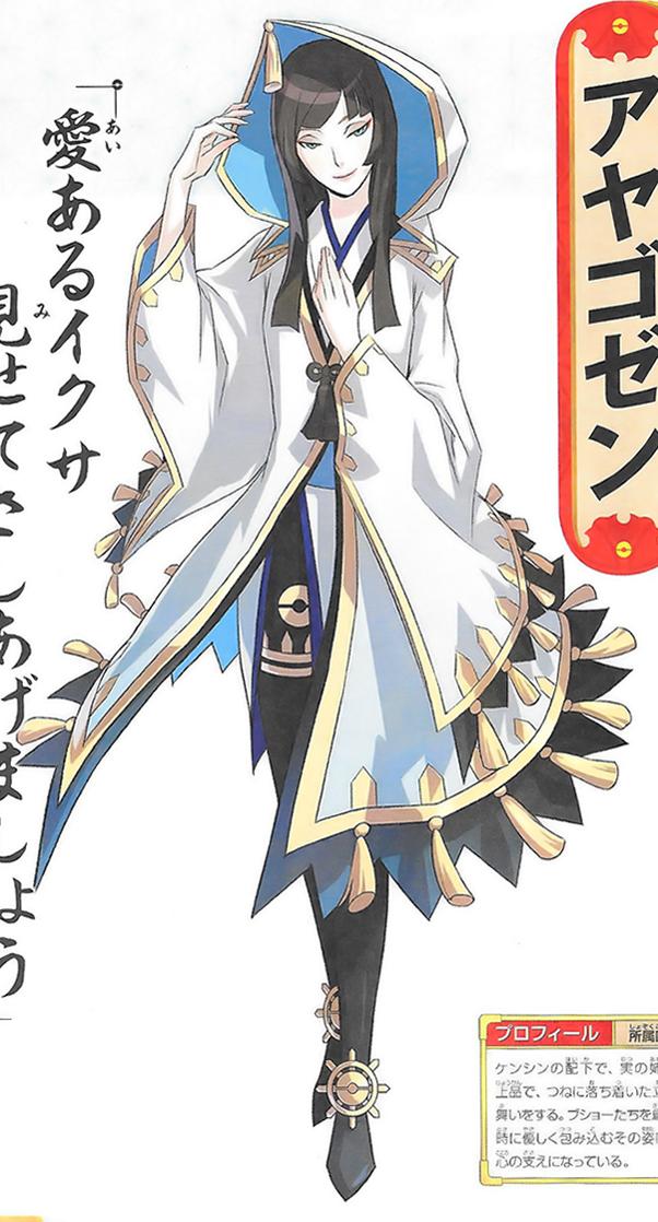 The Tales Chronicle Harem! - Page 21 Aya-pokenobu