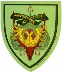Beauxbatons ή Durmstrang Crest