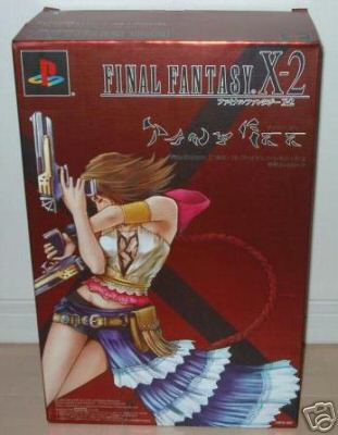 Le renouveau de ma petite collec Final Fantasy + MAJ 07/08/2013 + HS FinalFantasyTinyBeeBox