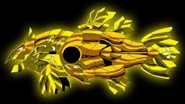 La reine florale  Gold_-_Pisces_-Fishes-