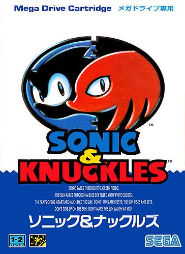 Les plus belles jaquettes du jeu vidéo - Page 3 Sonic-%26-Knuckles-(Japanese)