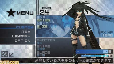 Black Rock Shooter The Game - PSP Brsjrpgscreen24