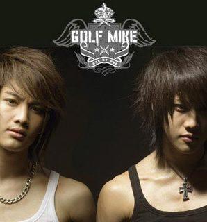 Golf & Mike Onebyone