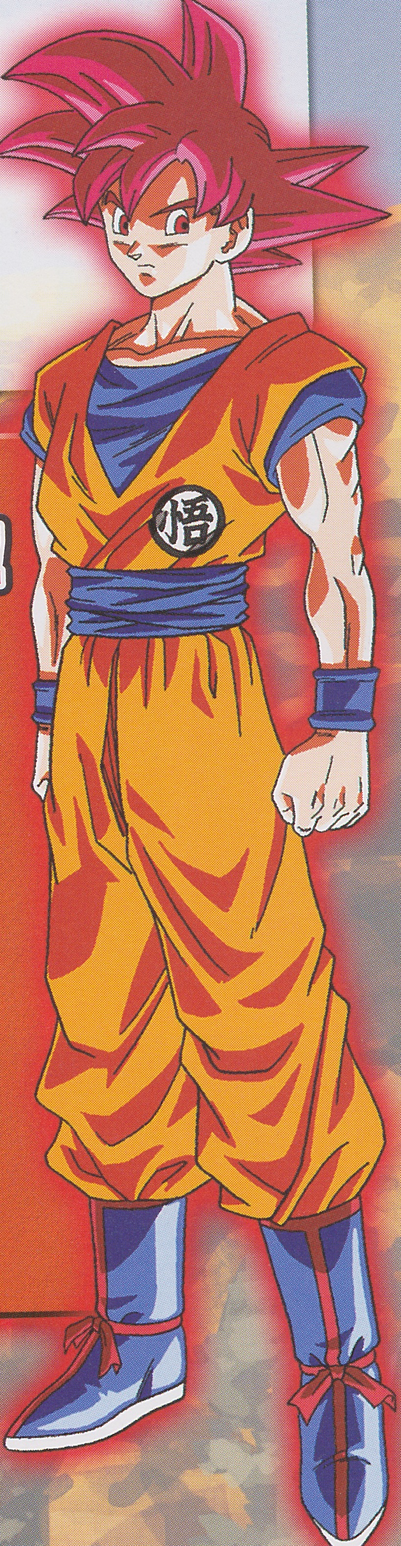 Dragon Ball Z: Battle of Gods- Ultimo trailer en version subtitulada + Duracion oficial de la pelicula + Nuevas Imagenes - Página 3 Super_Saiyan_God_Goku