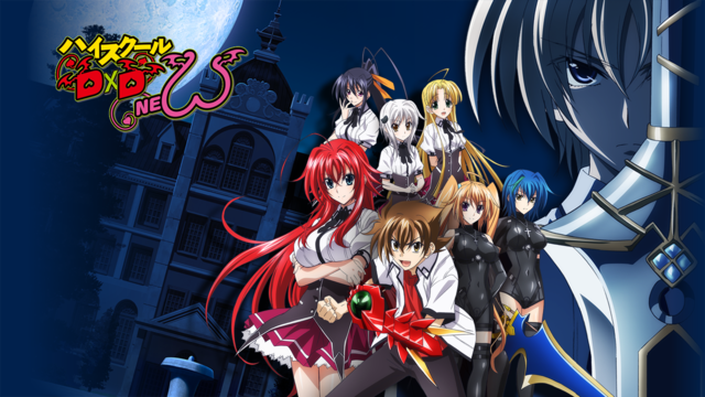 Les animes qui mériteraient d'avoir une suite . 640px-Highschool_dxd_new_midnight_school_excalibur