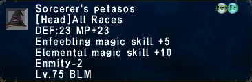 MegaLickser - News~! Sorcererspetasos