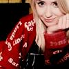 #Pide tu personaje {Skins} Lily-Loveless-lily-loveless-15511272-100-100