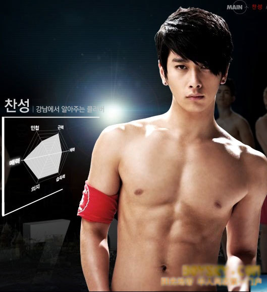 """♥ """"[SNSD fanfic] Kidnap My Heart"""" - Page 2 Chansung-2pm-17082978-529-579"""