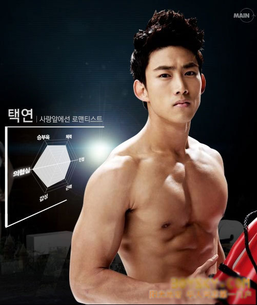 """♥ """"[SNSD fanfic] Kidnap My Heart"""" - Page 2 Ok-Taecyeon-2pm-17082976-501-595"""