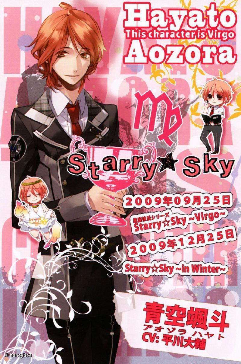Starry Sky picture Hayato-Aozora-starry-sky-17956235-800-1206