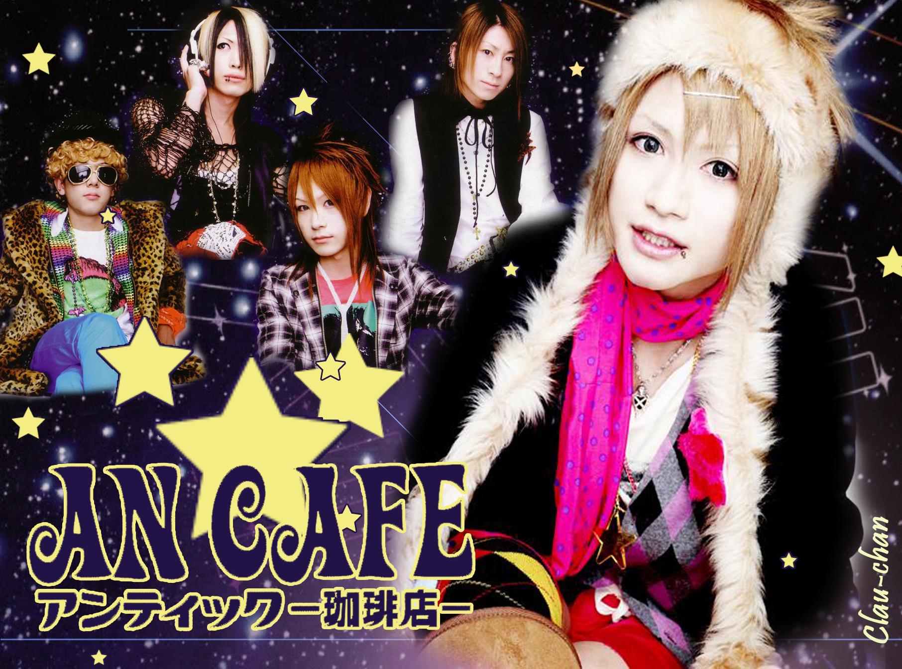 アンティック-珈琲店 Ryusei-01-an-cafe-19752608-1812-1344