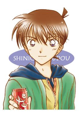 Hình Ran và các nhân vật khác  Shinichi-Kudo-detective-conan-23349125-272-394