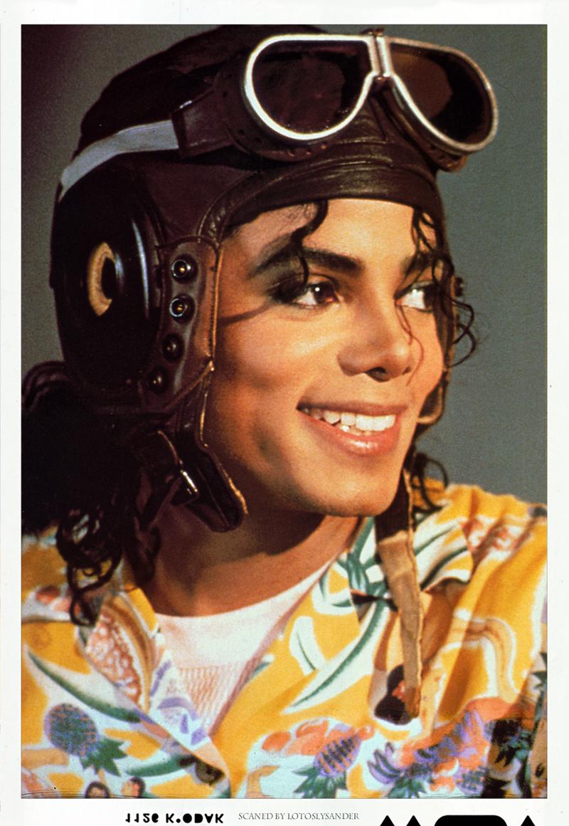 Raridades: Somente fotos RARAS de Michael Jackson. Leave-me-alone-Set-Michael-Jackson-michael-jackson-23712408-800-1160