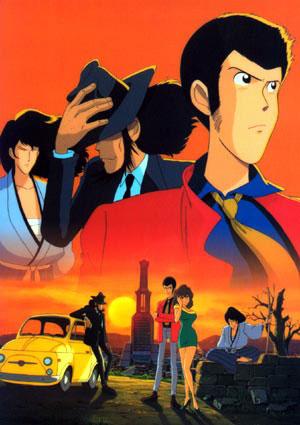L'incorreggibile Lupin LupinIIIcartoon-vi