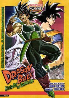 Dragon Ball: Episodio de Bardock 220px-Portada_de_Episode_of_Bardock