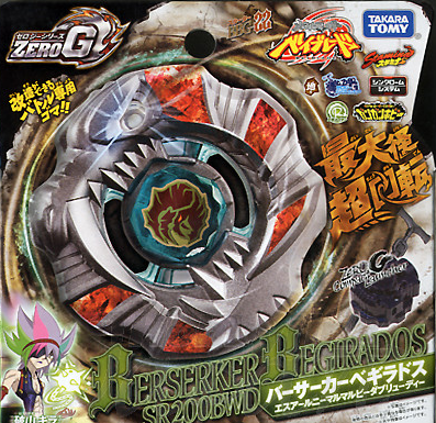My Beyblade Review Channel Box