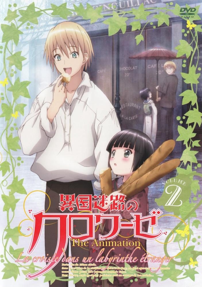 [ANIME] Ikoku Meiro no Croisée Cover-DVD2-ikoku-meiro-no-croisee-26904904-703-1000