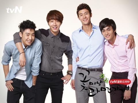 Азия - дорамы & k-pop Flower-Boy-Ramyun-Shop-korean-dramas-28025095-480-360