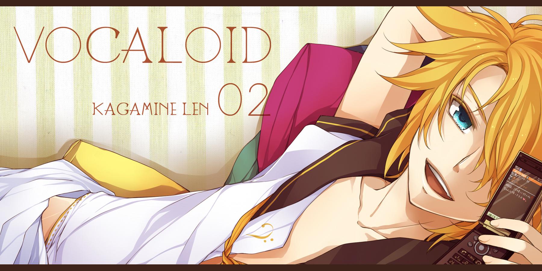 Vocaloid is great ! Kawaii-len-kagamine-28494204-1800-900