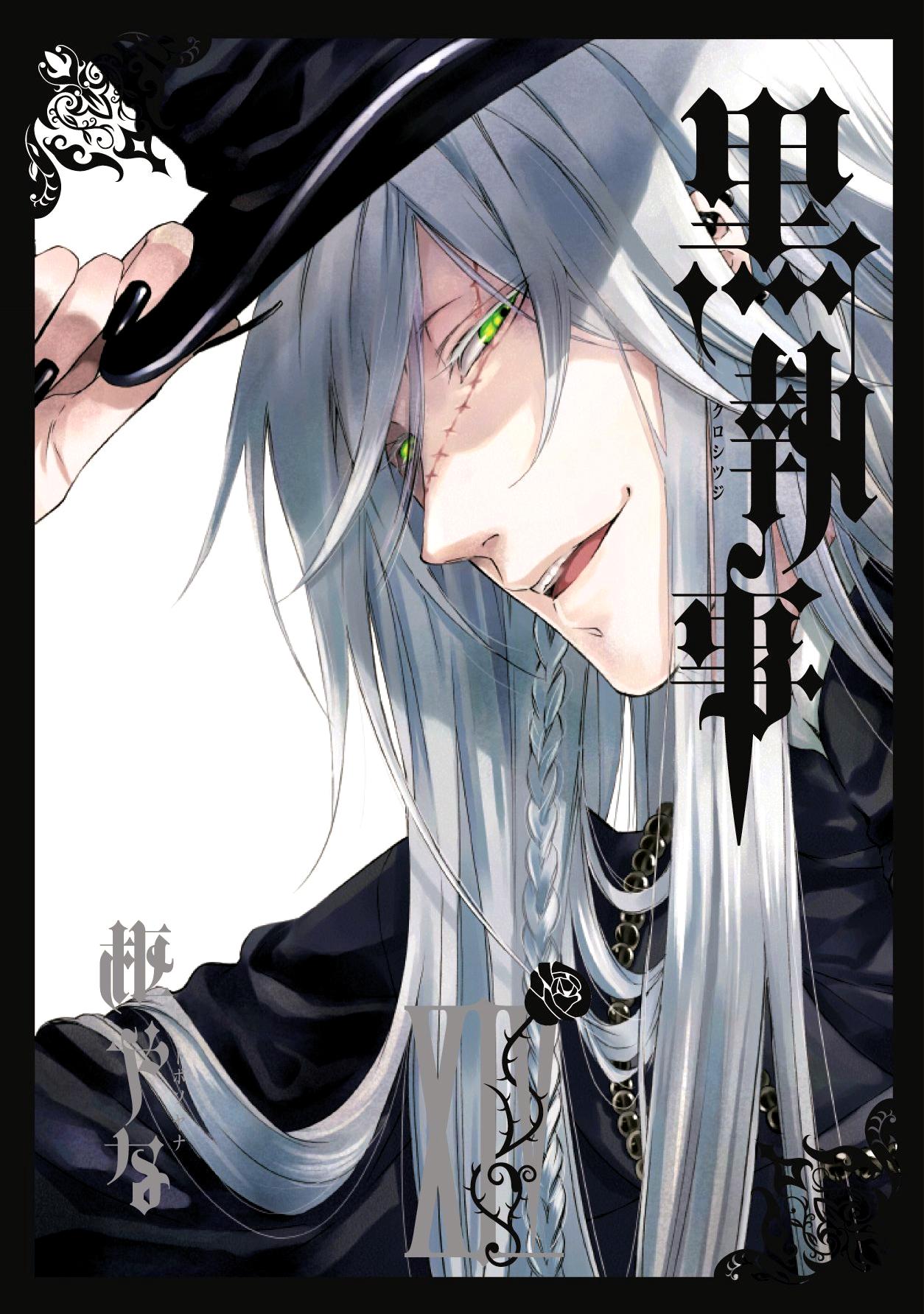 Undertaker Undertaker-3-kuroshitsuji-30771800-1254-1784