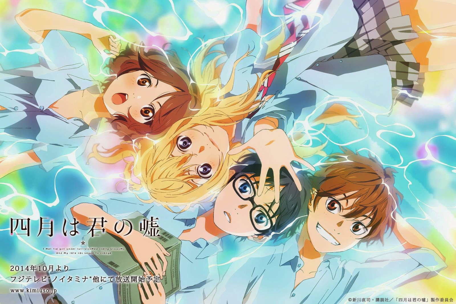 Shigatsu wa kimi no uso / Your Lie in April -Your-Lie-In-April-shigatsu-wa-kimi-no-uso-39149005-1600-1067