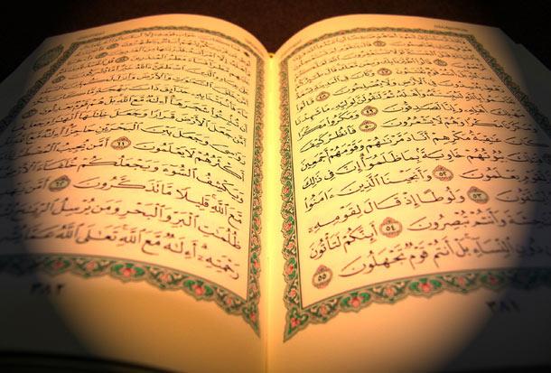 مميزات القرآن المكي  _t_550084e3c6521