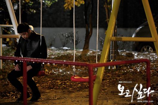 Сериалы корейские - 10 - Страница 11 Bogo_photo121121134336imbcdrama0