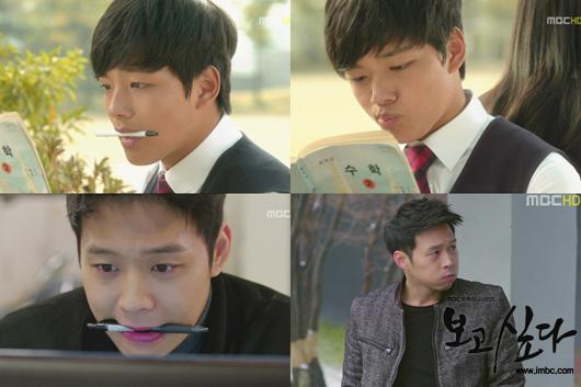 Сериалы корейские - 10 - Страница 11 Bogo_photo121126141555imbcdrama1