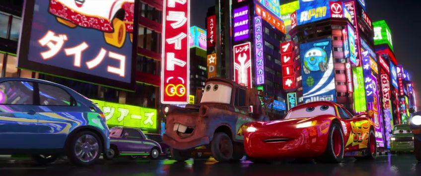 La voiture du film Cars 2 que vous aimeriez voir en miniature Mattel ! - Page 2 I350692