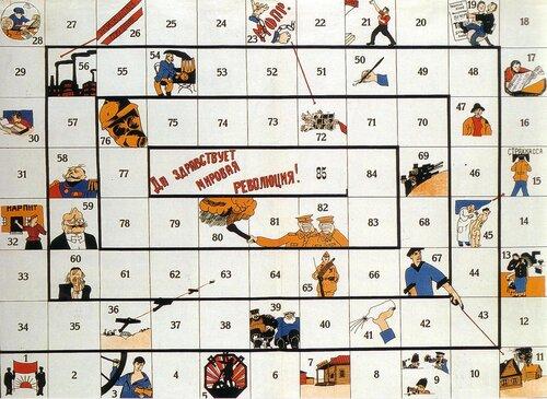 Juegos de mesa rusos de los 20s y 30s 0_27871_9783fc02_L