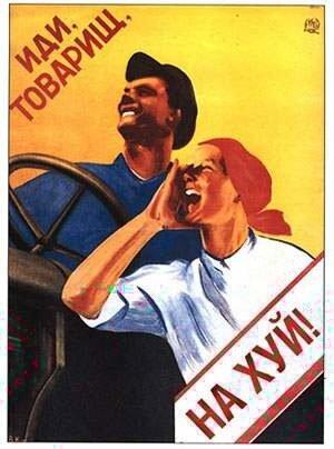"Право на ""нахуй"" 0_1a9d1_6e2da7c7_L"