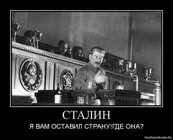 Ипотека Сталина: 1% годовых на 12 лет 0_11cd87_e4dd90e4_XL