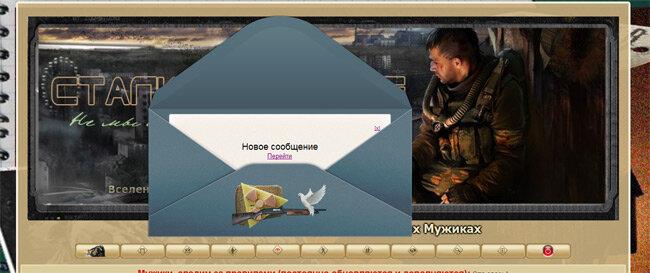 Pop-Up Новые личные сообщения - Страница 2 0_83544_75693b39_XL.jpeg