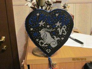 Сердечки Isabelle Vautier - Страница 17 0_a0a5b_685ea57_M.jpeg
