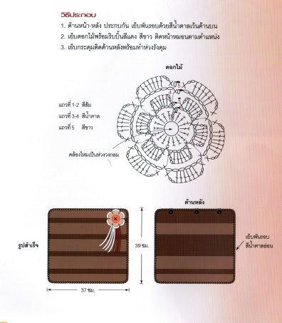podushki-krüçok 0_31ee2_853bc29a_XL