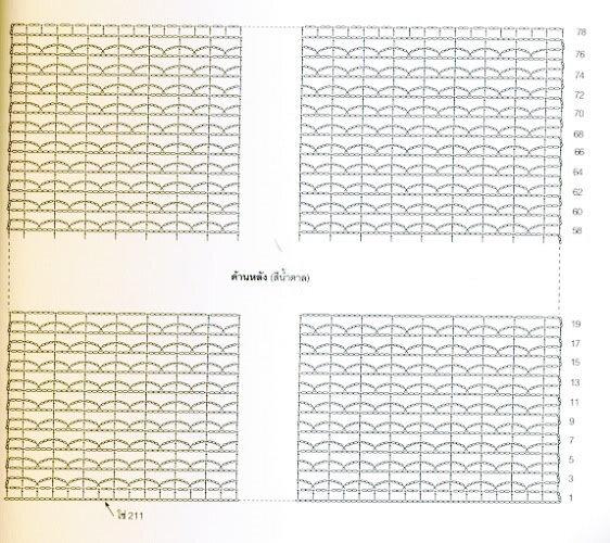 podushki-krüçok 0_31f18_977c2d56_XL