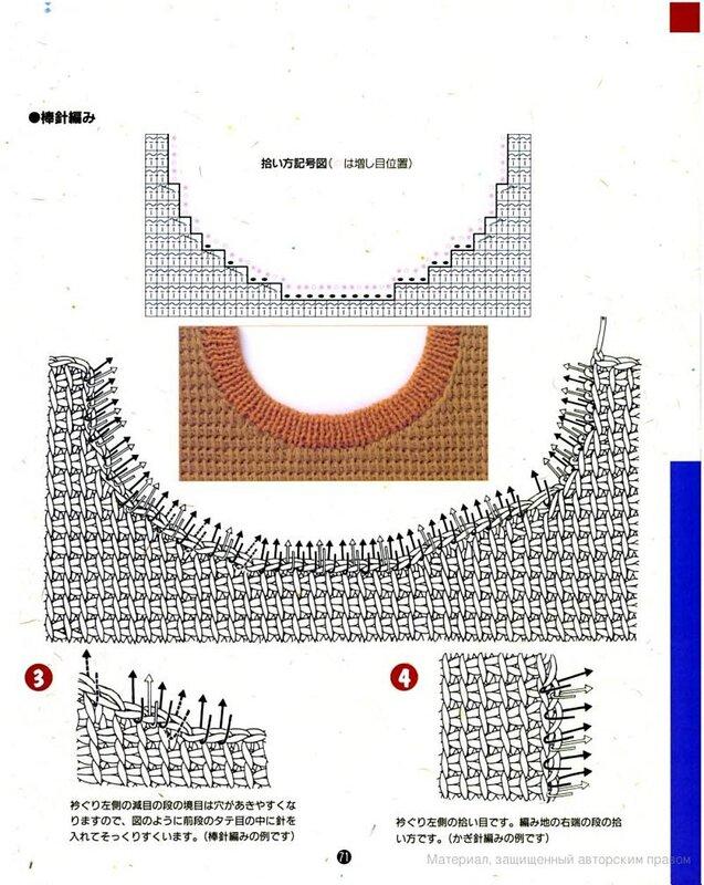 Тунисское вязание 0_67875_253546ab_XL