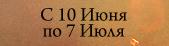 Кельтский гороскоп животных 0_64166_42521e93_M