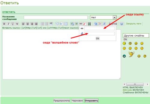 Регистрация, правила заполнения профилей, строение 3Ф,  и кое-что ещё  0_6c350_b1b3c784_L