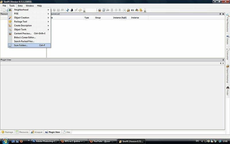 GUID сканирование вашего игрового контента 0_8e549_d17806e8_XL