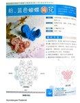 Ромашки, маки, листочки, бабочки, стрекозы... 0_72098_f74785be_S