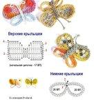 Ромашки, маки, листочки, бабочки, стрекозы... 0_720aa_4e8f12b_S