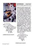 Ромашки, маки, листочки, бабочки, стрекозы... 0_72089_85cdafcf_S