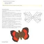 Ромашки, маки, листочки, бабочки, стрекозы... 0_7208b_8e9872b9_S