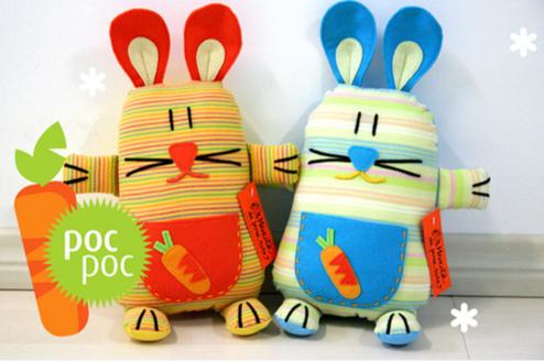 Веселые и яркие игрушки от Fafi / Fátima Finizola 0_6bdb3_fba64567_L