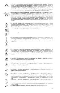 Гирич - Варианты терминологии крючкового вязания 0_72ae2_4a8c4428_M