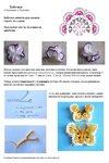 Ромашки, маки, листочки, бабочки, стрекозы... 0_72097_3a4bedcf_S